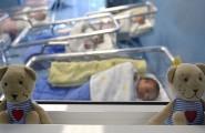 nursery ospedale
